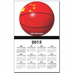 China Basketball Calendar Print