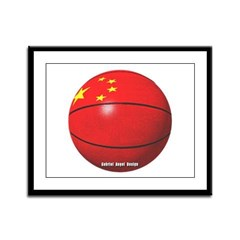 China Basketball Framed Panel Print