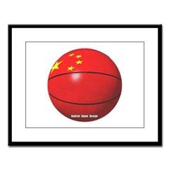 China Basketball Large Framed Print