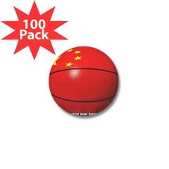 China Basketball Mini Button (100 pack)