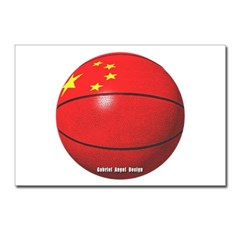 China Basketball Postcards (Package of 8)