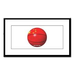 China Basketball Small Framed Print