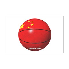 China Basketball Small Posters