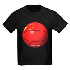 China Basketball Youth Dark T-Shirt by Hanes