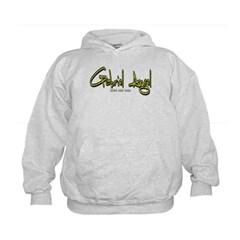 Gabriel Angel Logo Kids Sweatshirt by Hanes