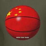 China Basketball