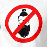 No Hipsters or Man Buns